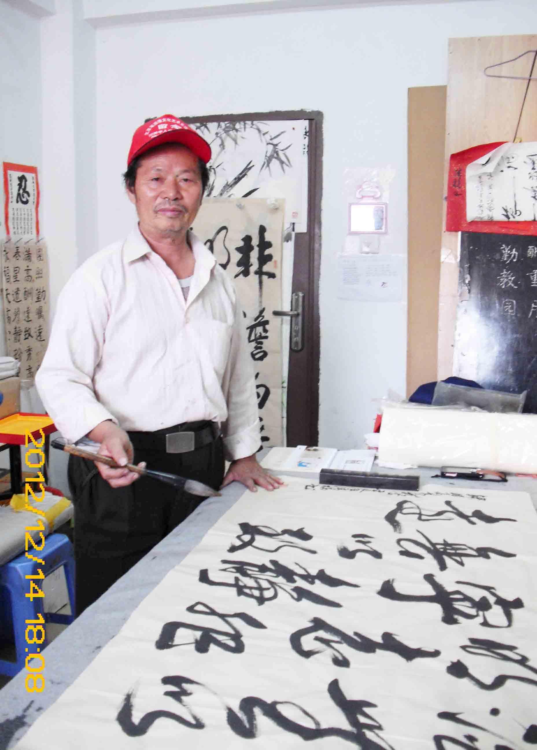 刘清福书画网