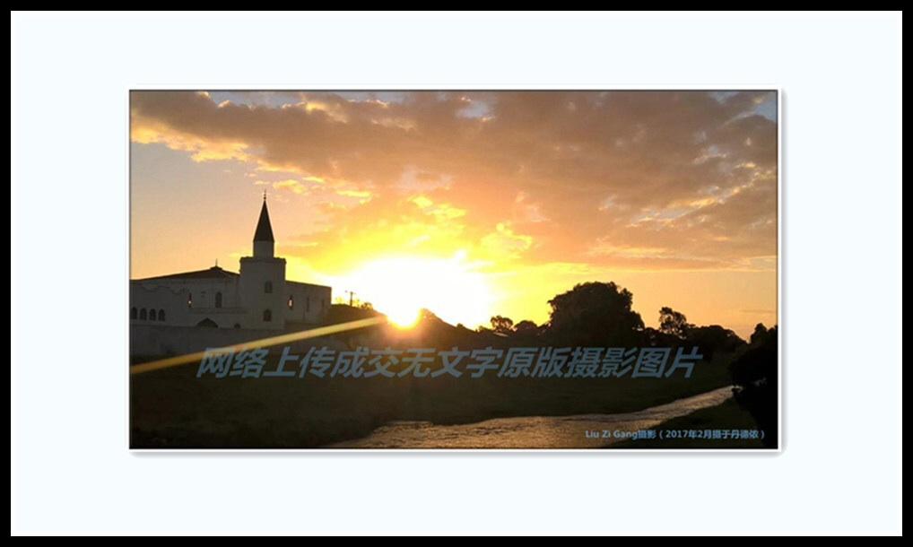 澳洲风光原色摄影《浮云斜阳》